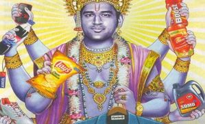 Vishnu-Dhoni_DC_0_0_0_0_0_0_0_0_0_0
